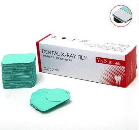 Dental X-Ray Film Yes!Star! (Yes Star). Стоматологическая рентгеновская пленка. Рентген пленка 100 кадров., фото 2