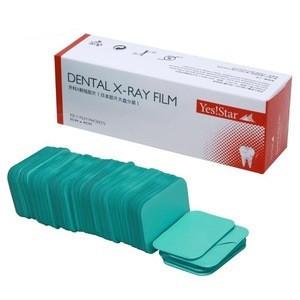 РЕНТГЕНОВСКАЯ ПЛЕНКА ДЛЯ СТОМАТОЛОГИИ. Dental X-Ray Film Yes!Star! (Yes Star). Рентген пленка 100 кадров.