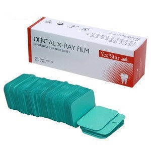 РЕНТГЕНОВСКАЯ ПЛЕНКА ДЛЯ СТОМАТОЛОГИИ. Dental X-Ray Film Yes!Star! (Yes Star). Рентген пленка 100 кадров., фото 2