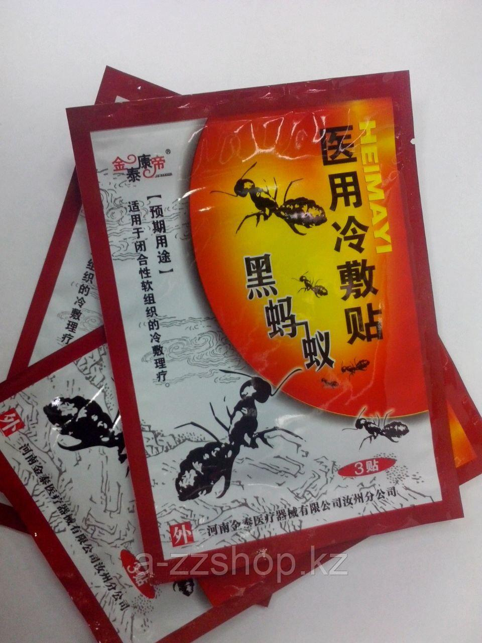 Пластырь на муравьиной кислоте от болей в суставах