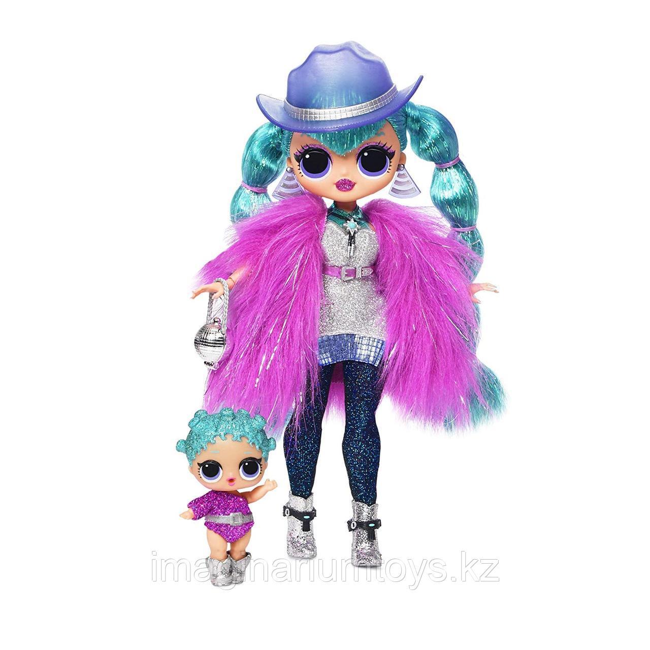 LOL OMG Winter Disco Cosmic Nova большая кукла ЛОЛ 30 см Нова