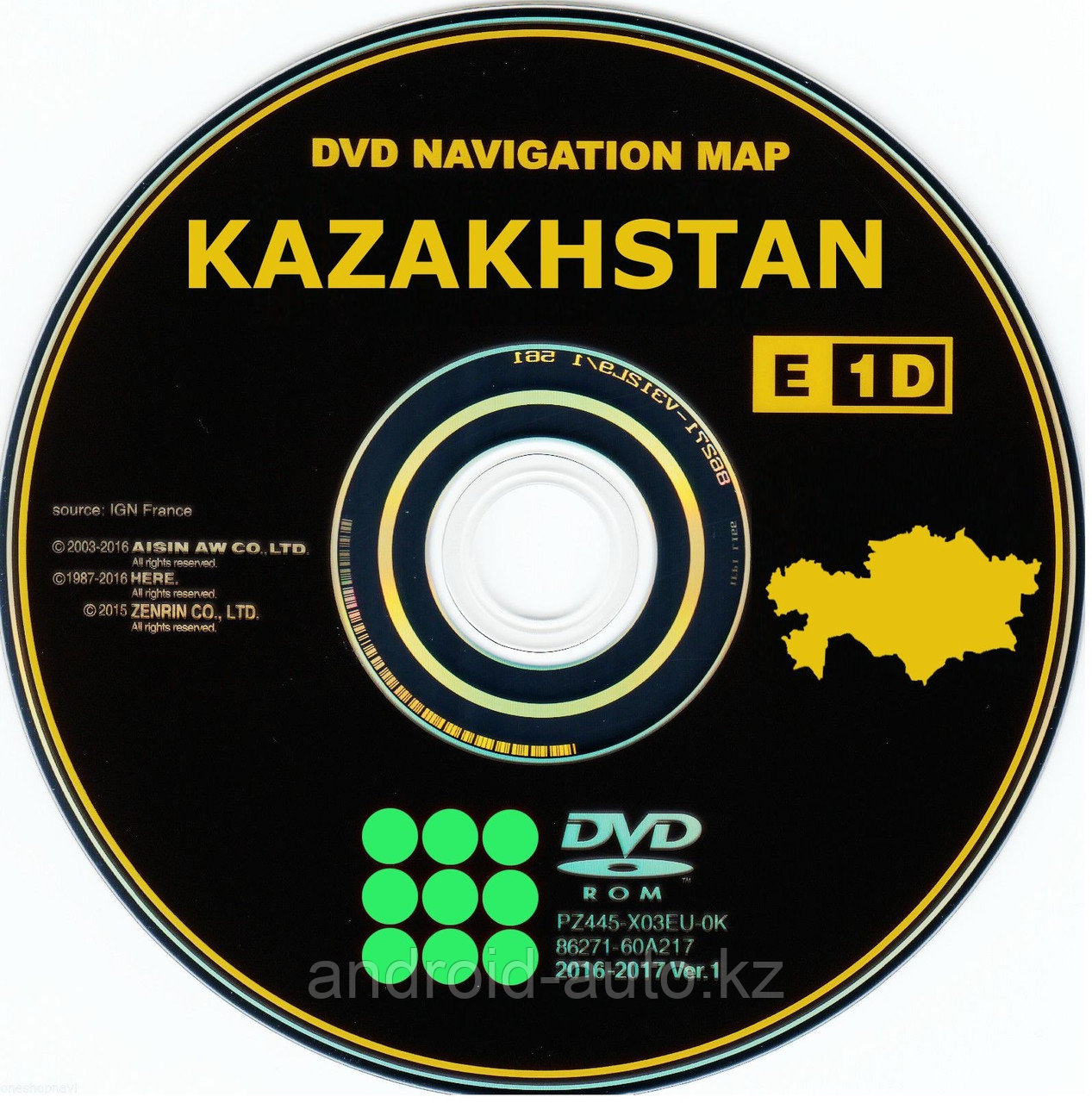GEN-5 DVD NAVIGATION MAP of KAZAKHSTAN - (LEXUS DENSO)