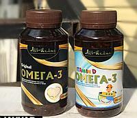 Капсулы Омега -3 для детей