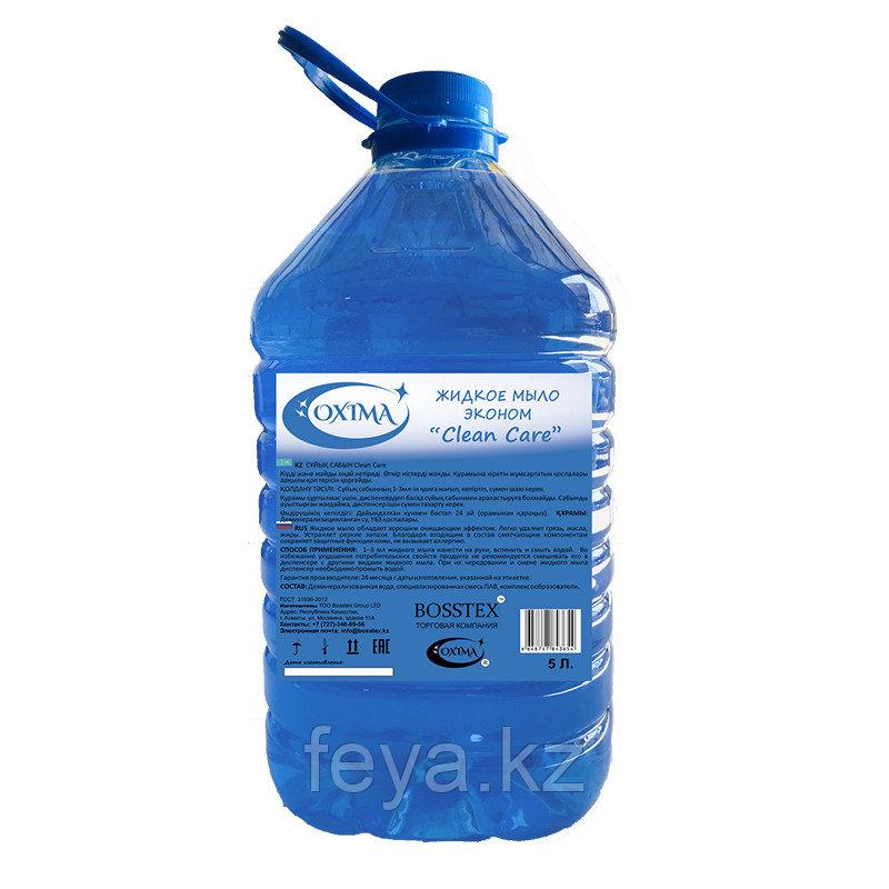 Жидкое мыло Oxima для рук 5 л. - фото 1