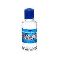 Жидкость для снятия лака Стимул