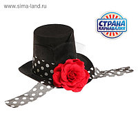 Карнавальная шляпка «Цилиндр», с лентой в горошек, на резинке, цвета МИКС