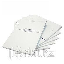 Журналы учета и регистрации (ч/б)