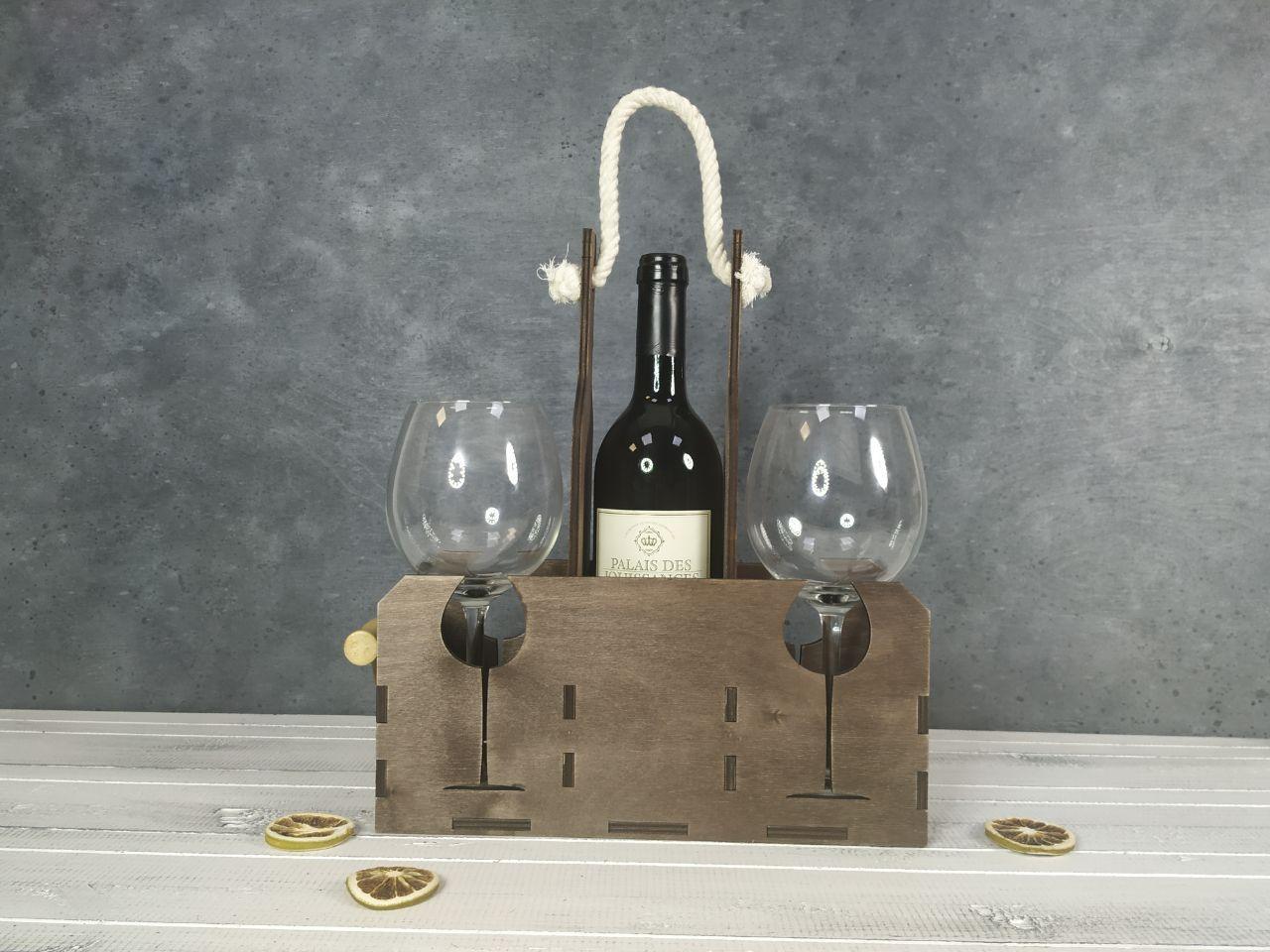 Походный набор для вина.