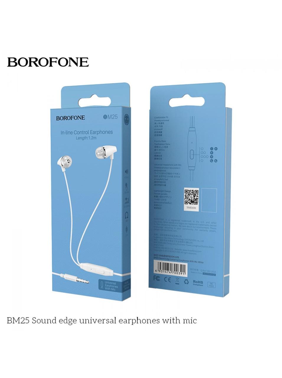 Наушники Borofone M25 White
