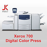 Цифровая печать , формат 450х320 мм)