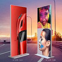 Алюминиевая вставная стойка для рекламы