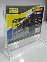 Настольная табличка из оргстекла (меню холдер) A6, 105x148 мм, K-483