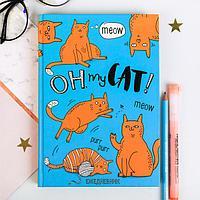 Ежедневник Oh, my CAT!, твёрдая обложка, А5, 160 листов, фото 1