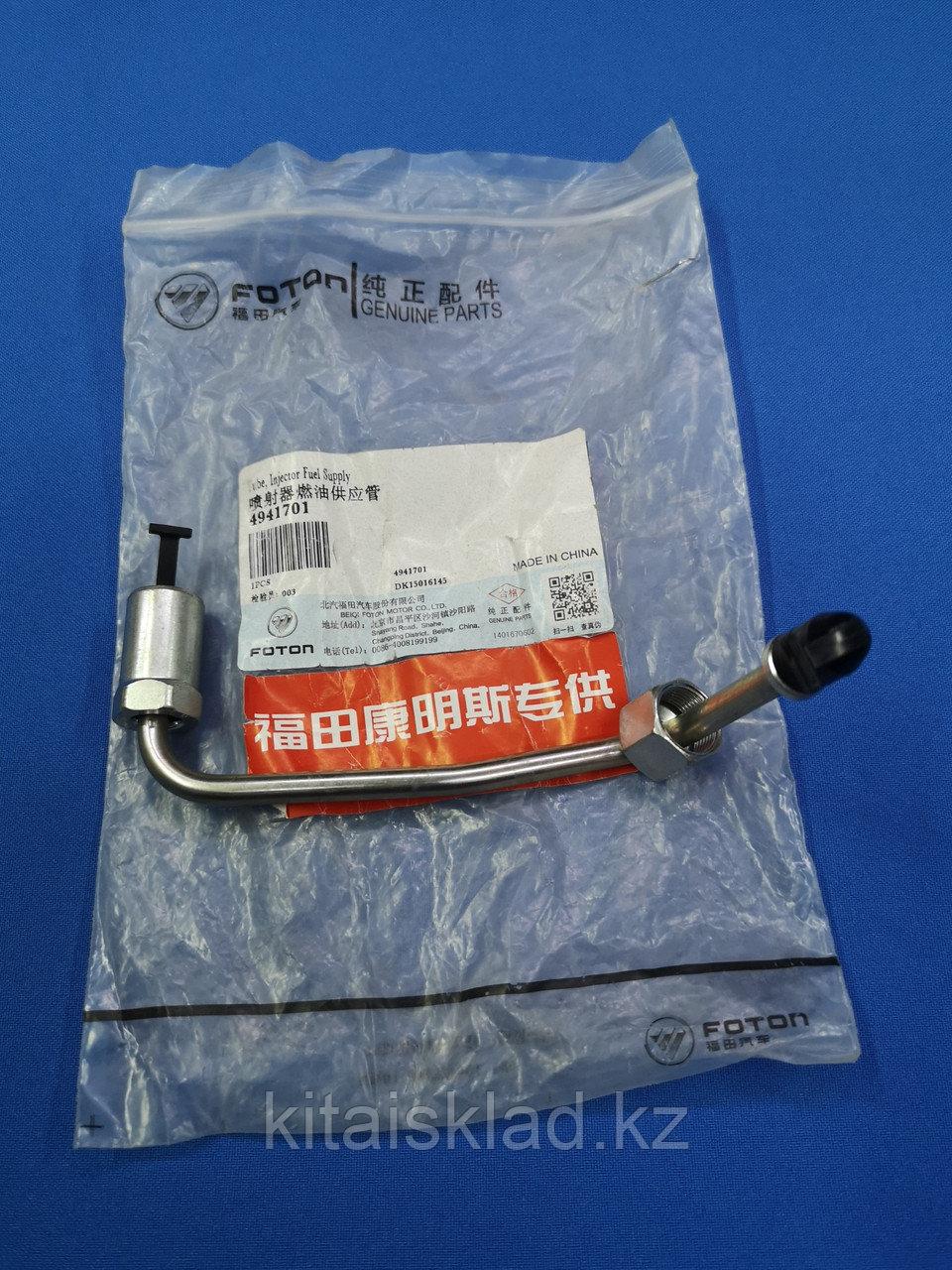 Трубка топливная 4941701 ISF3.8 (2-4 цилиндра)