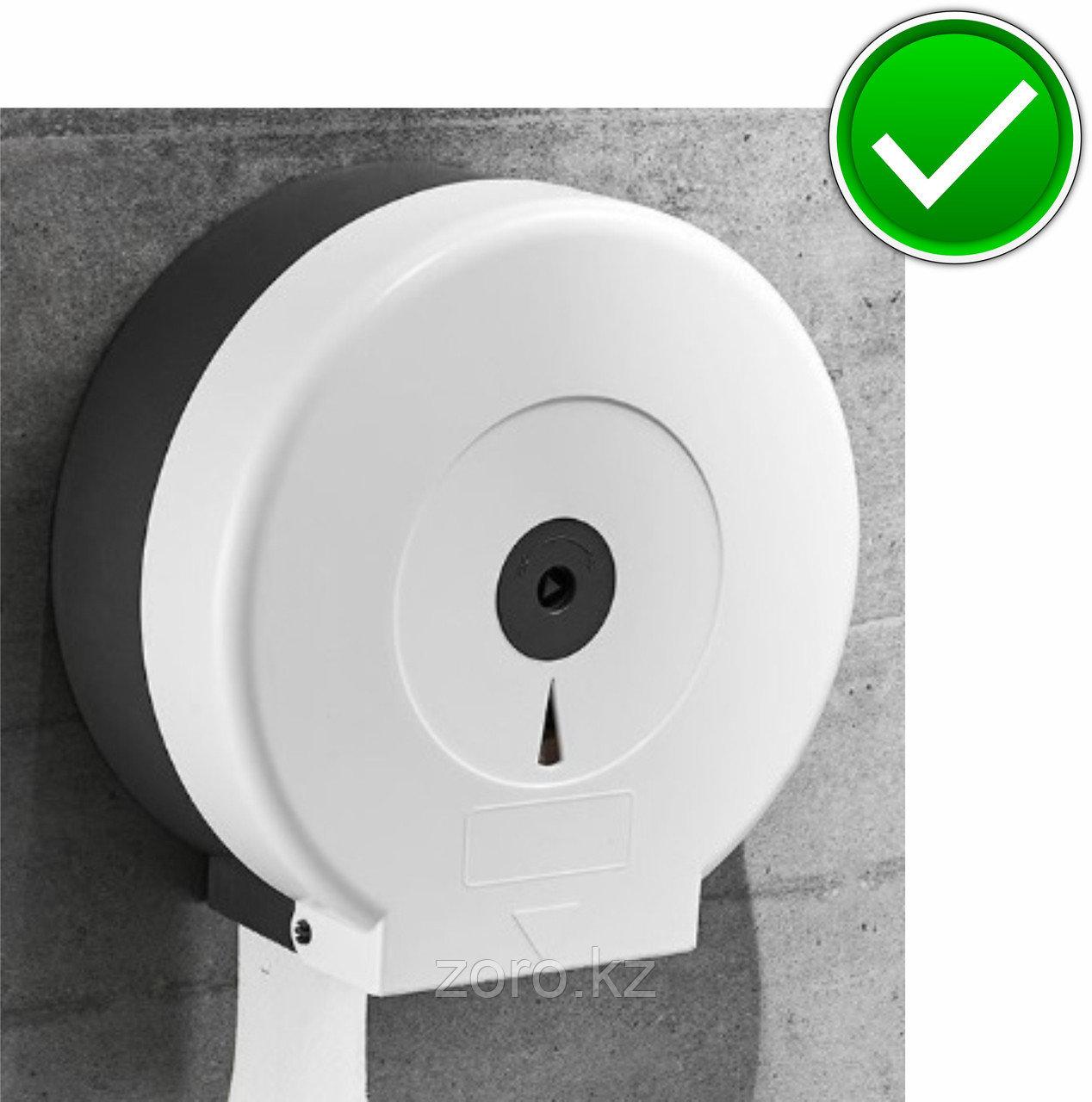 Диспенсер для туалетной бумаги Джамбо (Jumbo) белый пластик
