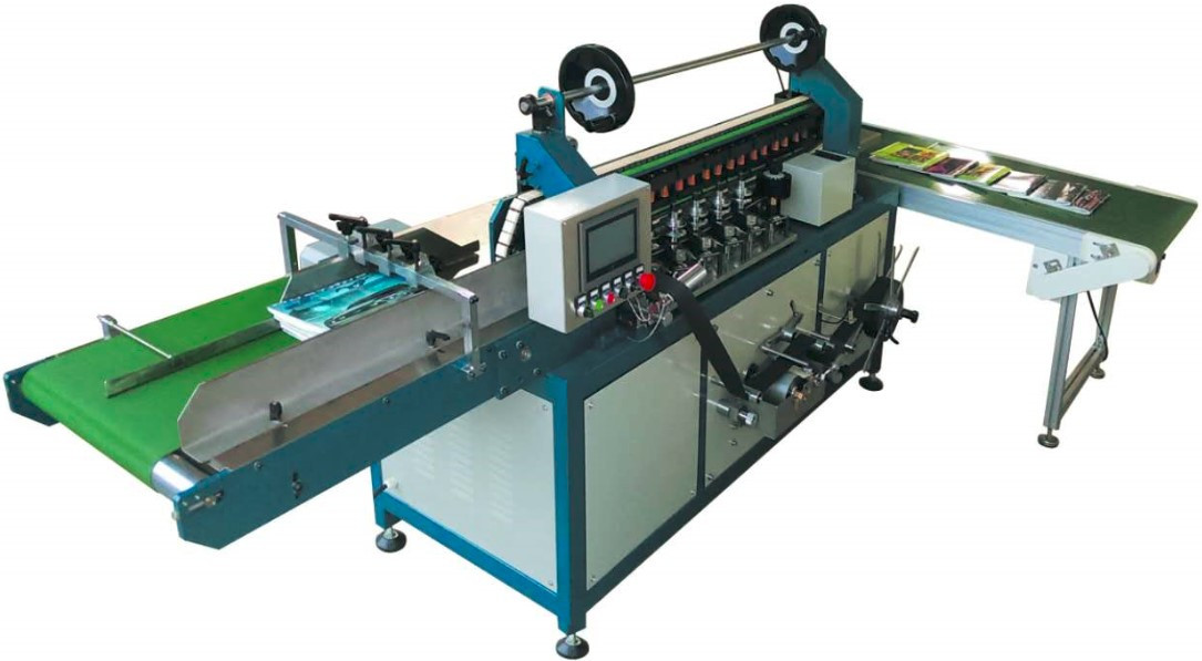 Машина BookSpine-620 для оклейки корешка книжного блока