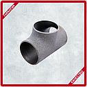 Тройник стальной приварной переходной/равнопрохдной ГОСТ 17376—2001, фото 2