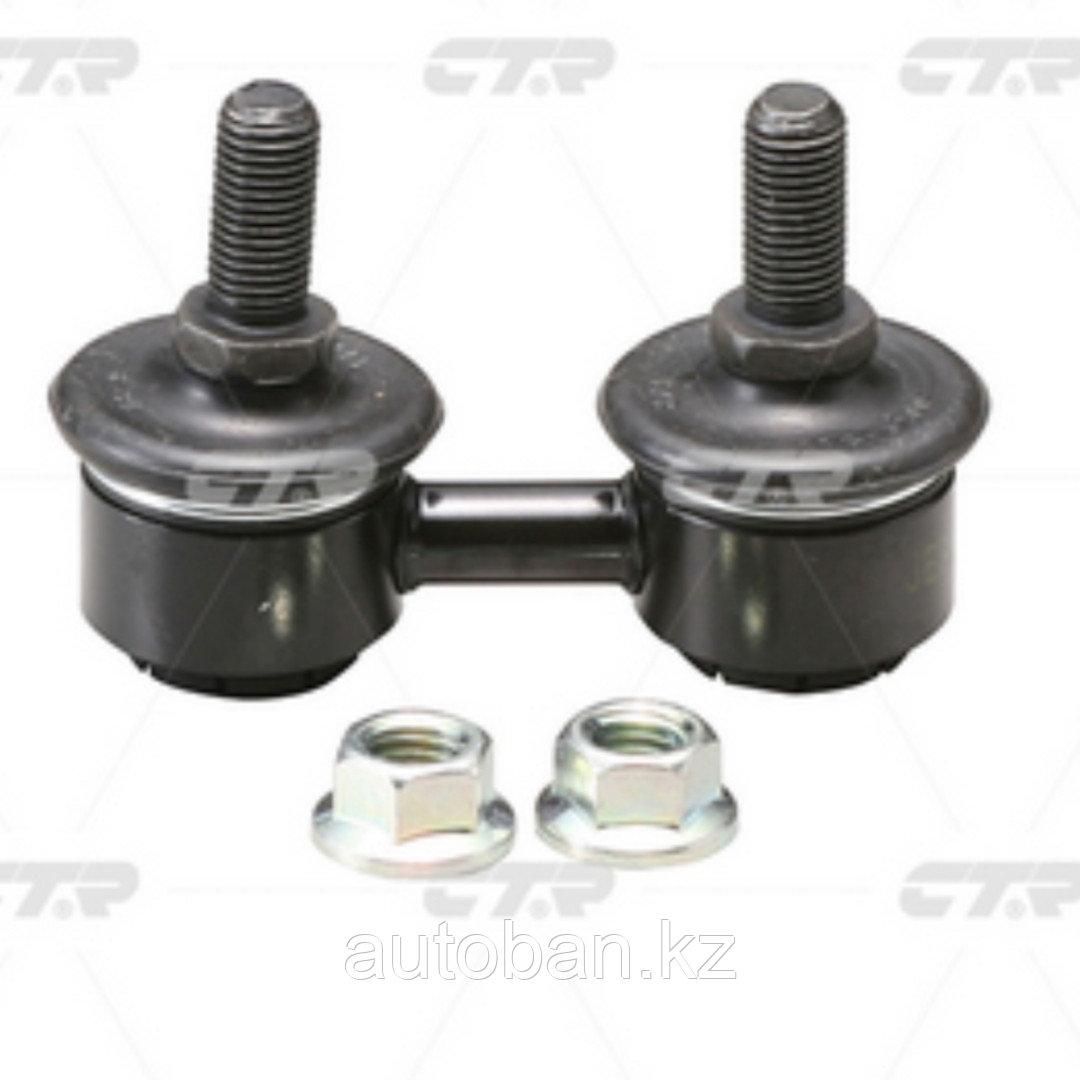 Стойка стабилизатора переднего на Hyundai Sonata 3