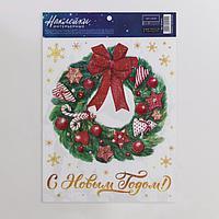 Интерьерная наклейка со светящимся слоем «Новогодний венок», 21 × 29.7 см
