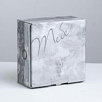 Коробка‒пенал «Тебе», 15 × 15 × 7 см