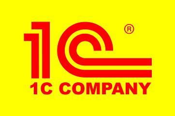 Услуги 1C в Алматы