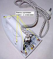 Ремонт утюгов и паровых систем Willmark