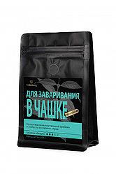 Кофе для заваривания в чашке, молотый, 250 гр.