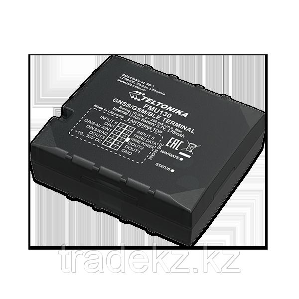 GPS/ГЛОНАСС трекер Teltonika FMU130 (Global)