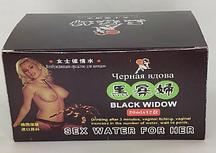 """Возбуждающие капли для женщин """"Black widow"""" 20 мл."""