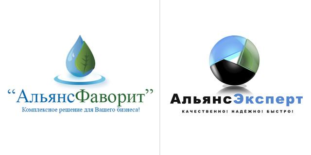 Компания «АльянсФаворит» - Комплексное решение для Вашего Бизнеса!
