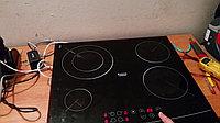 Ремонт индукционных плит Bosch