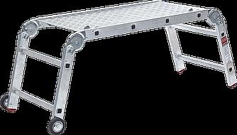 Рабочие подмости 3+6+3 ПРОФ со съемной металлической площадкой