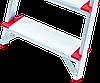 Стремянка алюминиевая NV500 4 широких ступеней профессиональная, фото 2