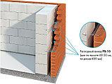 Газобетонные блоки 600x300x100, фото 4