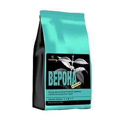 Кофе зерновой Эспрессо-смесь Верона 250 гр.