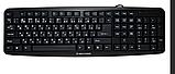 Клавиатура MRM-POWER Comfy KB-07XE Black, фото 2