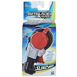 Hasbro Bey Blade  Бейблэйд Пресижен Страйк пусковое устройство