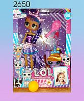 Кукла Lol с аксессуарами.