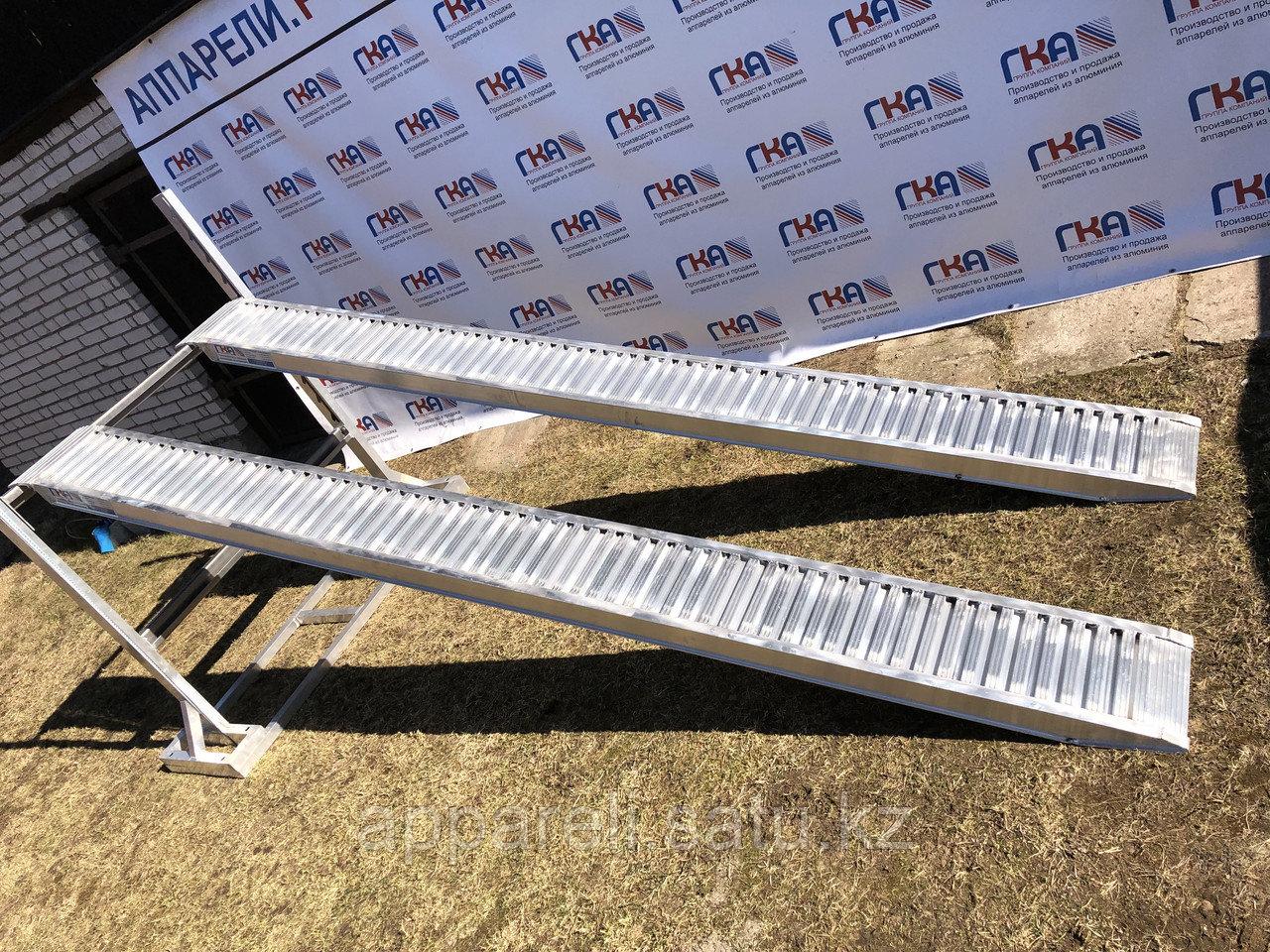 Алюминиевые трапы 2040 кг, 3,5 метра, 300 мм