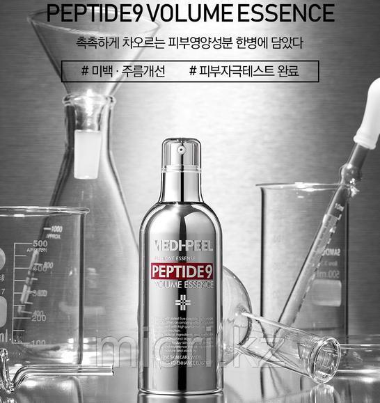 Кислородная эссенция с пептидным комплексом MEDI-PEEL Peptide 9 Volume Essence
