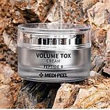 Омолаживающий крем с пептидами MEDI-PEEL Volume TOX Cream Peptide 9, фото 3