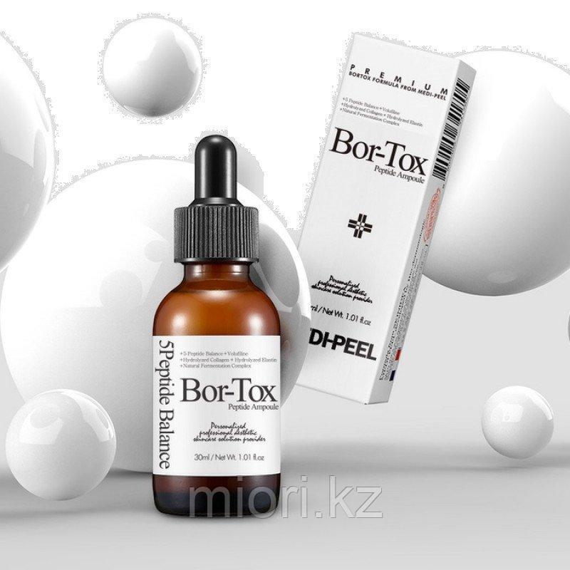 Сыворотка с эффектом ботокса MEDI-PEEL Bor-Tox Peptide Ampoule