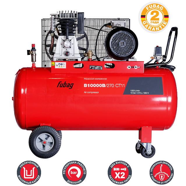 компрессор Fubag 1050 л/мин