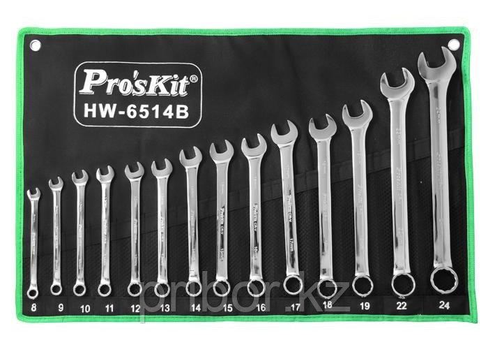 Pro'sKit HW-6514B Набор гаечных комбинированных метрических ключей