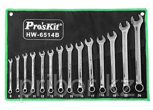 Pro'sKit HW-6514B Набор комбинированных ключей, 14 шт, 8-24 мм