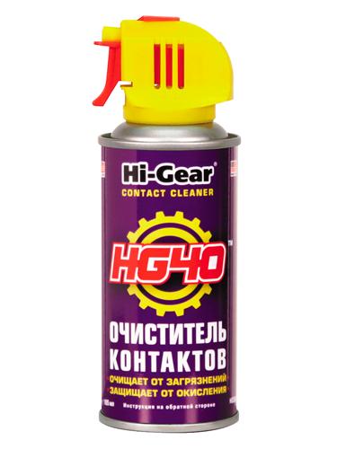ОЧИСТИТЕЛЬ КОНТАКТОВ  Hi-Gaer,HG40 167 ml