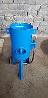Пескоструйный аппарат 150 литров