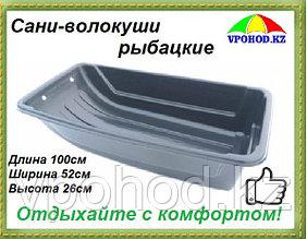 Сани-волокуши рыбацкие 100*52*26см
