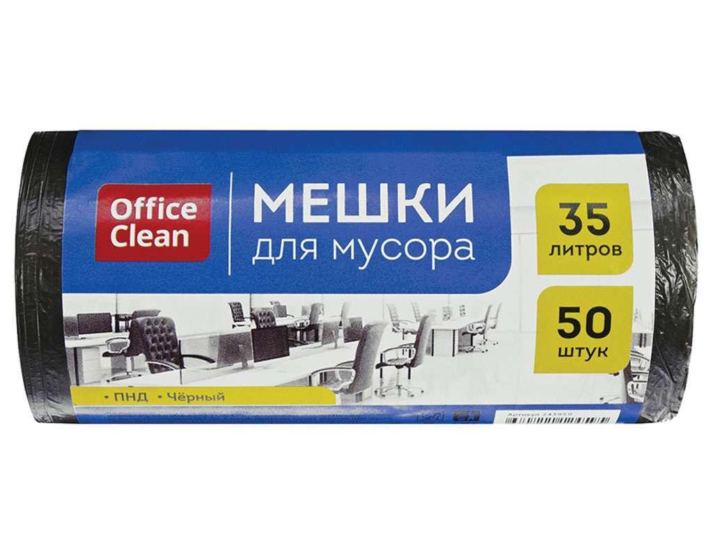 Мешки для мусора OfficeClean, 35 литров , 50 штук в рулоне