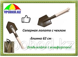 Саперная лопата с чехлом
